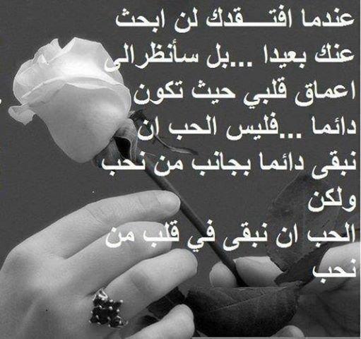 كلام حزين جدا عن الحياة قصير عبارات مؤلمة وذباحة عن الحزن