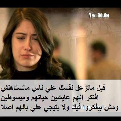 صور بكاء مكتوب عليها لقطات دموع وحزن عليها بعض العبارات