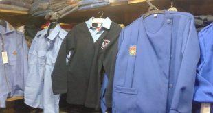 ملابس مدارس النظام - انترنت