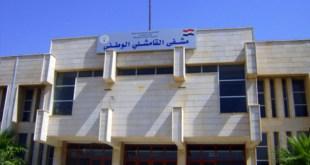 مشفى-القامشلي