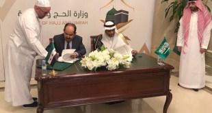 الائتلاف السوري يوقع على اتفاقية الحج لعام 2019 مع السعودية
