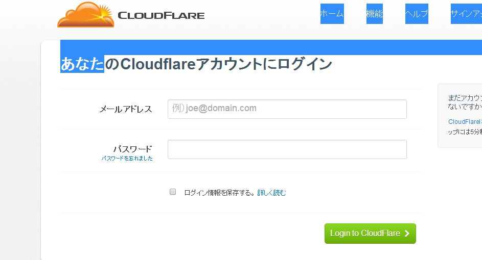 cloudflare_com_login