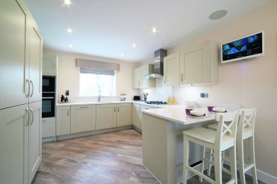 Heather View Show Home Kitchen