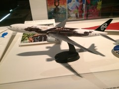 Canterbury Museum, featuring an exhibit of Air New Zealand's 75th anniversary