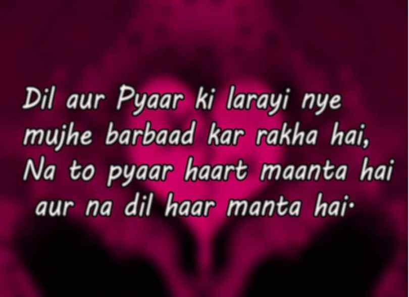 Broken Heart Hindi Poetry