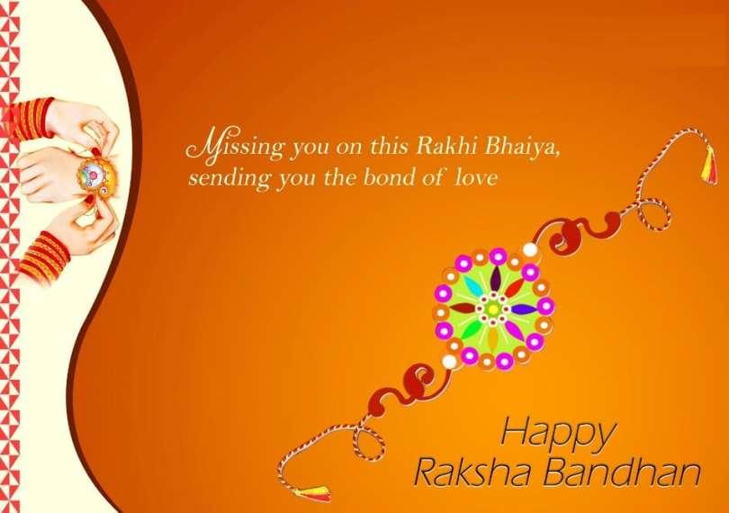 70+ Marvelous Raksha Bandhan Status And Quotes 2016