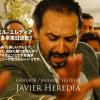 ハビエル・エレディアのブレリアクルシージョ