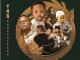 TNS uGologo ft Drega & Scoop Mp3 Download SaFakaza