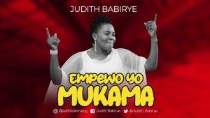 Judith Babirye – Empewo Yo Mukama