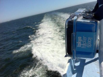 SafecastOnBoat2