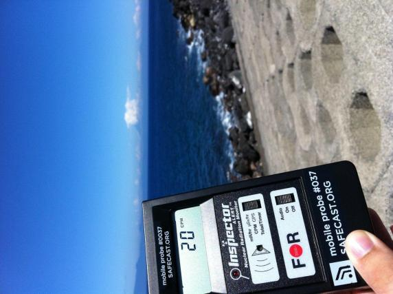 Motomachi coast, 20 CPM