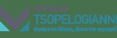 autogastsopelogianni_logo