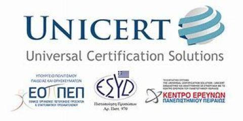 Η Safecom και η UNICERT ανακοινώνουν την έναρξη της συνεργασίας τους.