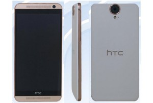 How to boot into safe mode on HTC One E9