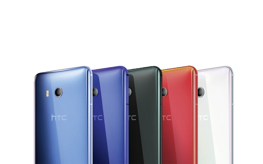 How to boot into safe mode on HTC U11
