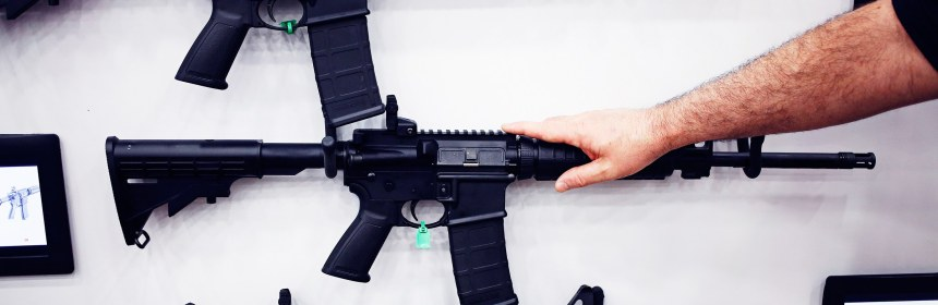 assault weapons ban Archives - Safe Tennessee Project
