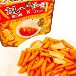 まさか?のコラボ!CoCo壱番屋さん監修 亀田の柿の種(チーズカレー味)