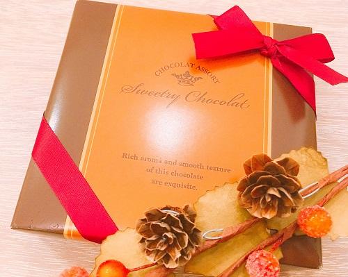 芥川製菓のショコラアソート外装写真