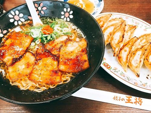 餃子の王将 あぶり焼豚麺と餃子の写真