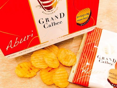 グランカルビーローストビーフ味の商品写真