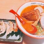 味噌ラーメン専門店!麺屋 國丸さんのサムライラーメン