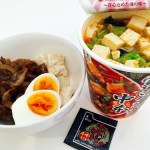中本カップ麺を本物(店舗)の味に近付けるとこうなる!!