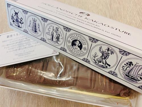 銀座ミルフィーユクランチの商品写真
