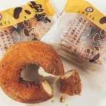 素朴な味わいがクセになる♬ 宝塚ホテルのハードドーナツ♡