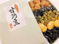 甘納豆おもやの全種類写真