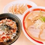 黄金スープが香ばしい♬支那そば三八の支那そば肉入と肉飯
