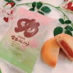 金長まんじゅうに春がきた♬ ハレルヤさんプレゼンツ桜風味の阿波の味!