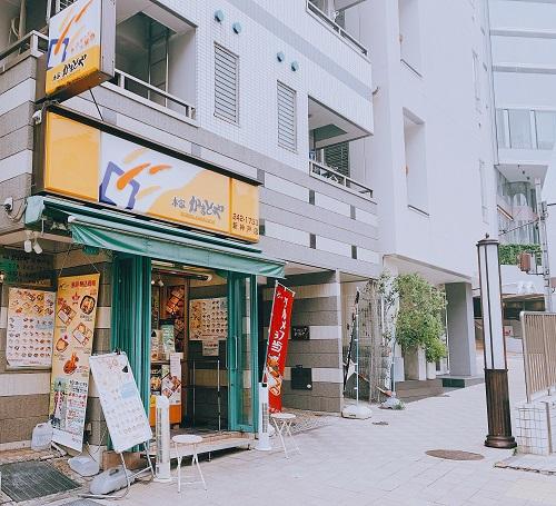 本家かまどや新神戸店