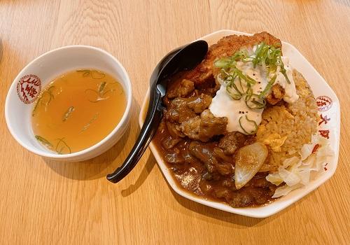 大阪王将のゴールデンカリー炒飯