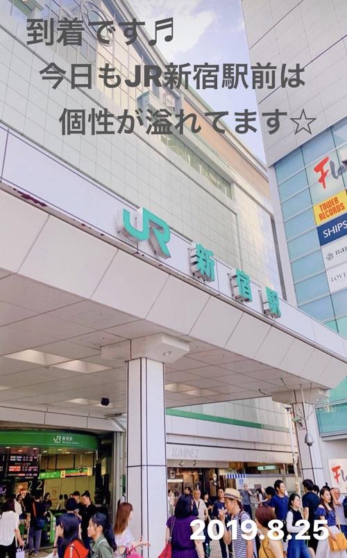 新宿駅と個性