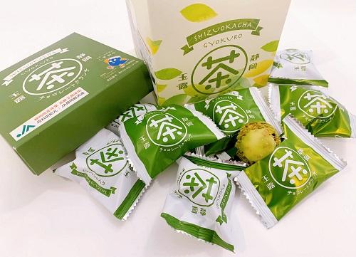 静岡茶玉露チョコレートクランチの商品写真
