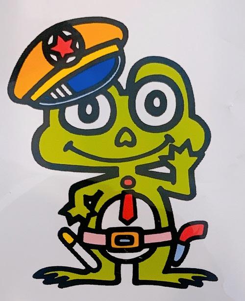 キャベツ太郎 カエルのおまわりさん