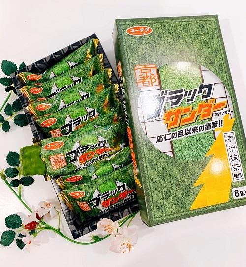 京都ブラックサンダーの商品写真
