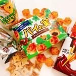 お口の恋人♡LOTTEさんの王道3種類のお菓子でチョコレート三昧が美味すぎる!