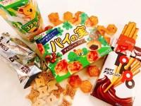 パイの実とコアラのマーチとTOPPOの商品写真