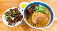 中華そば 田村の牛肉+チャーシュー入り中華そばと牛めし