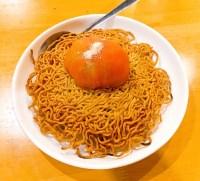 中華料理 帆のエビとトマトの両面かた焼きソバ