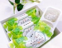敷島堂のマスカットきびだんごの商品写真