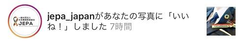JEPA JAPANさんからのいいね!