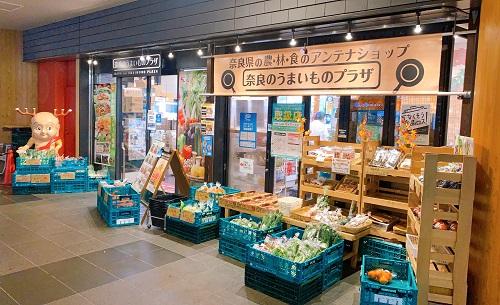 奈良のうまいものプラザの店舗前