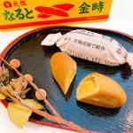 和菓子のクオリティーが半端ないんすよ!孔雀さんの商品は言うことなし☆