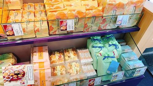小倉山荘 本町店の店内2