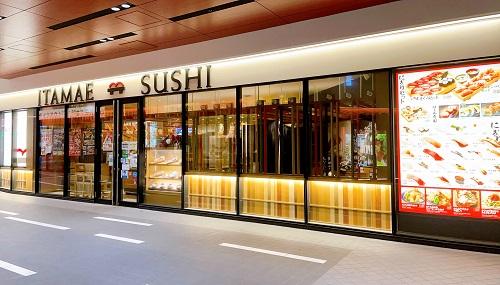 板前寿司 新宿東宝ビル店の店舗前