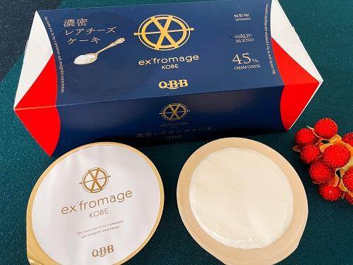ex'fromage KOBE (エクスフロマージュ神戸)の商品写真
