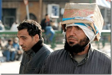 Egypt Hard Hat 2