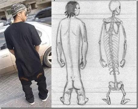 homo slackarse erectus
